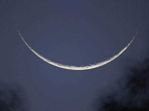 Ep 7: The Moon Sighting Wars